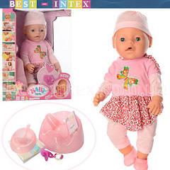 Пупс 8006-450 Baby Born