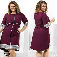 Повседневные платья больших размеров