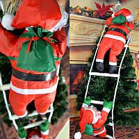 Декоративный Санта ползущий по лестнице (Дед Мороз на лестнице) 3 фигурки на лестнице 1,1м