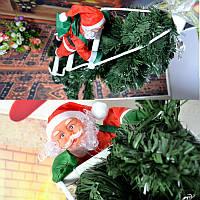 Декоративный Санта ползущий по лестнице (Дед Мороз на лестнице) 3 фигурки: лестница 1,1м