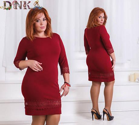 a0dcbb790cb Повседневное платье с кружевом - купить недорого от 470 грн. в ...
