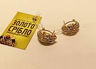 Серьги золотые с бриллиантами 0.20 карат, продам по Украине.