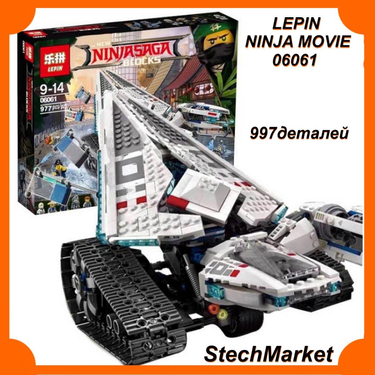 "Конструктор ""Ледяной танк"" Lepin Ninja 06061"