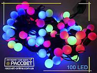 Новогодняя гирлянда 100LED шар средний - СП100с светодиодная