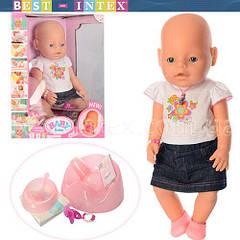 Пупс Baby Born 8006-455