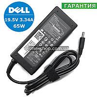 Блок питания  для ноутбука DELL 19.5V 3.33A 65W 4.5*3.0, фото 1