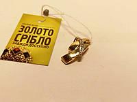 Золотая подвеска с бриллиантами, женская. Вес 2,97 гр.