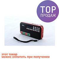 Портативная колонка с диктофоном UKC SPS U7 работает на 18650 Red / Цифровой радиоприемник