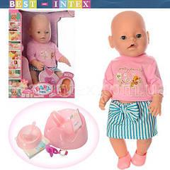 Пупс Baby Born 8006-454