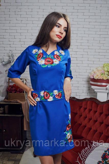 З чим носити вишиванку жінкам . Статті компанії «Українська ... ba321ab682bb0