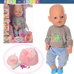 Пупс Baby Born 8006-453