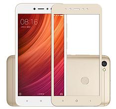 Защитное стекло Optima 2.5D 9H на весь экран для Xiaomi Redmi Note 5A золотистый
