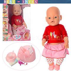 Пупс Baby Born 8006-448