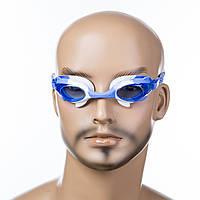 Очки для плавания детские Sainteve SY-5600A