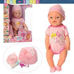 Пупс Baby Born 8006-68A