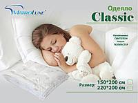 Одеяло CLASSIC с наполнением из синтепона