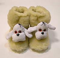 Комнатные сапожки Собака из овчины меховые детские, фото 1