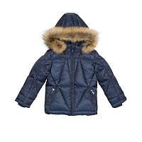 1d68cb6a2 Детская Курточка на Мальчика — Купить Недорого у Проверенных ...