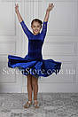 Рейтингове плаття Бейсік для бальних танців Sevenstore 9104 Електрик, фото 2
