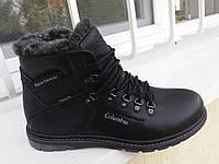 Зимняя польская мужская обувь