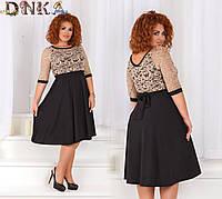 Коктейльное платье с поясом больших размеров