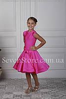 Рейтинговые платья для бальных танцев малина