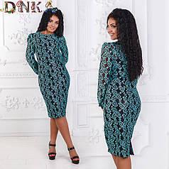 Платье с длинным рукавом большого размера