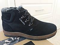 Зимние мужские польские ботинки Columbia