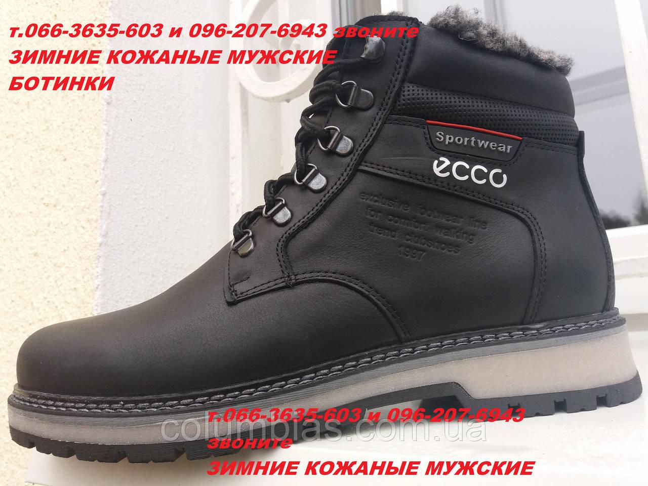 de49dfeea Кожаная мужская зимняя обувь ecco: продажа, цена в Днепропетровской ...