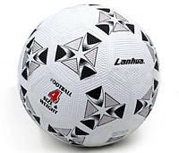 Мяч резиновый Футбольный №4 S015
