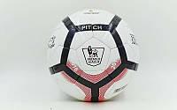 Мяч футбольный PREMIER LEAGUE №5 PU FB-5199