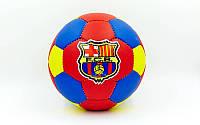 Мяч футбольный BARCELONA №5 PVC FB-0047B-442