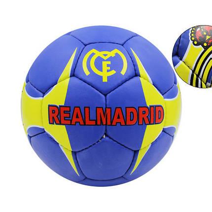 Мяч футбольный REAL MADRID №5 PVC FB-0047R-451  продажа 0a3add7c545a5