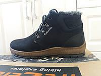 Зимняя тёплая обувь Calumbia