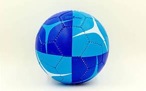 Мяч гандбольный КЕМРА PU размер1 HB-5412-1, фото 2