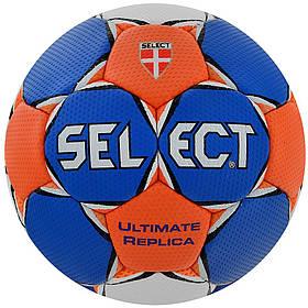 Мяч гандбольный SELECT ULTIMATE REPLICA-1 HPU размер1