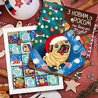 """Шоколадный набор """"Новорічний Мопс"""" новогодний подарок"""