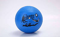 Мяч резиновый Волейбольный BA-6017