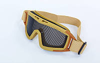 Защитные очки для военных игр пейнтбола и страйкбола TY-5549-H