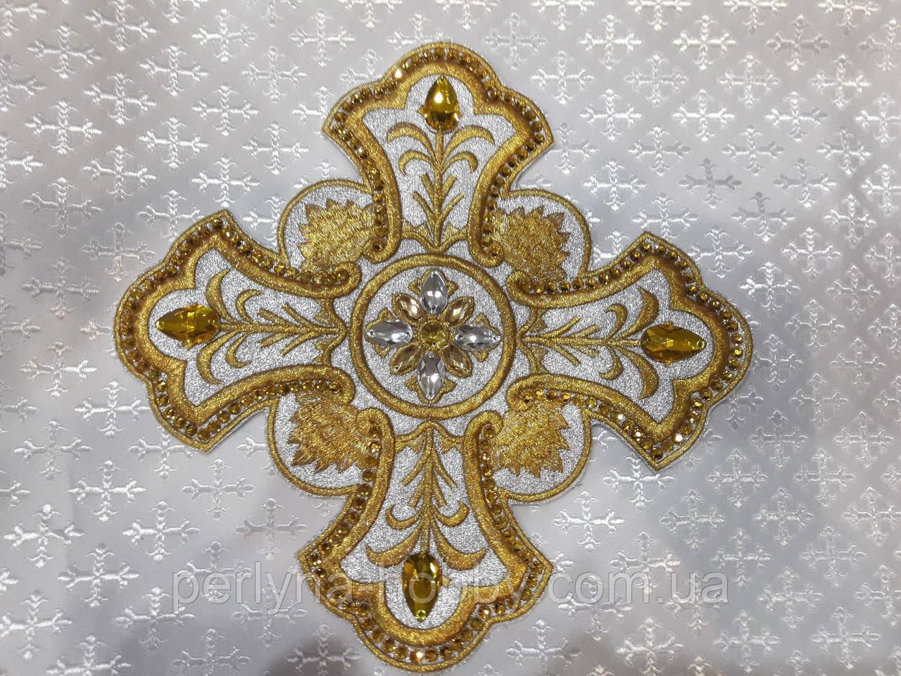 Хрест (крест) для церковного одягу великий  24 на 24 см золотистий на срібному з жовтими стразами