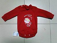 """Детский боди """"Маленький Санта"""" для новорожденных, р.68,74,80"""
