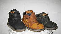 Детские зимние ботинки для мальчика на липучках, 21-26