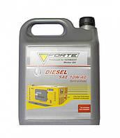 Forte DIESEL SAE 10W-40 Масло моторное 1 л✵ Бесплатная доставка