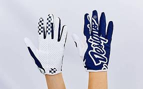 Кроссовые перчатки текстильные TLD BC-4830-3