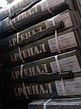 Электроды Арсенал АНО-21 3мм, фото 4