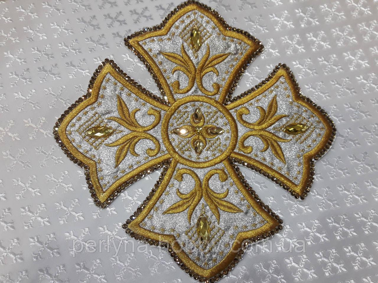Хрест для церковного одягу великий 23 на 23 см золотисто-срібний з золотистими стразами