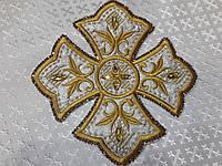 Хрест (крест) для церковного одягу великий  23 на 23 см золотисто-срібний з золотистими стразами, фото 1
