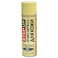 Очиститель для кожи, кондиционер-антистатик StepUp, SP5122