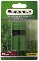 GRUNHELM GR-4325 Соединение для шланга 1/2 (блистер)✵ Бесплатная доставка