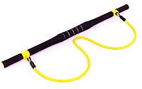 Палка гимнастическая для фитнеса Gym Bar FI-930